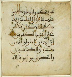 Calendario Islamico 1438.Il Ramadan Scopriamolo Insieme